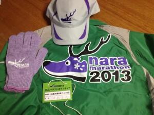 奈良マラソン2013